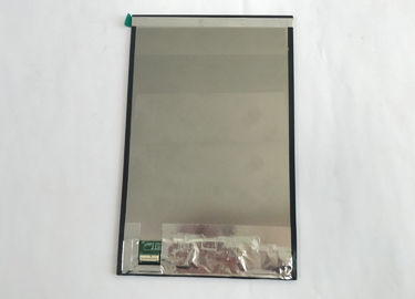 China Custom-made New 7.0 Inch Tablet LCD Display 800x1280 Resolution MIPI 31Pin Compatible with N070ICE-G02 supplier