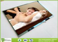 "China LVDS Interface 10.1"" Tablet LCD Screen 1280 * 800 Resolution High Brightness factory"