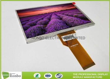 China Sunlight Readable High Brightness TFT Display RGB Interface 7.0 Inch distributor