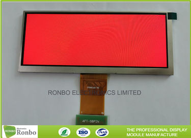 China 800x320 Resolution TFT LCD Screen Module 6.5 Inch With 50 Pin RGB Interface factory