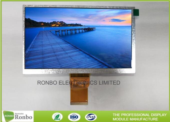 High Brightness Outdoor Lcd Panel 7 Inch 1024 * 600 Resolution For Outdoor Equipment 0