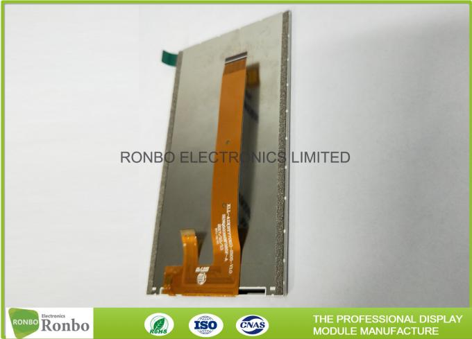 Thin Narrow Sunlight Readable Lcd Panel 5 Inch MIPI Interface With