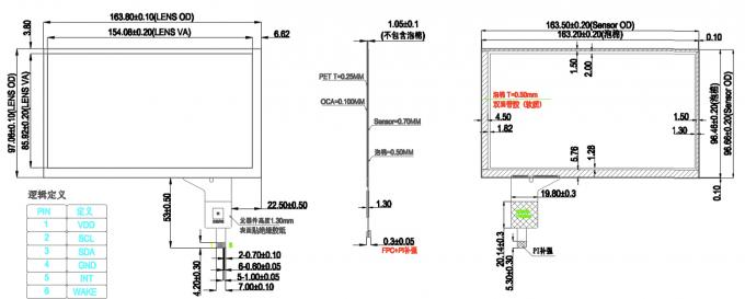 "Industrial PCT / PCAP Multi Touch Screen Panel Thin Film to Glass Structure 7.0"" IIC Interface 2"